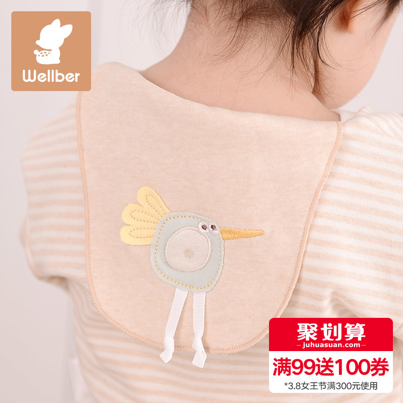 Уилл моллюск провинция шаньдун хлопок ребенок пот полотенце хлопок ребенок модель пот полотенце ребенок подушка строп хлопок 0-1-3 лет