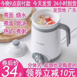 养生杯电炖杯电热杯小型便携式电炖壶加热水迷你陶瓷煮粥杯煲汤锅