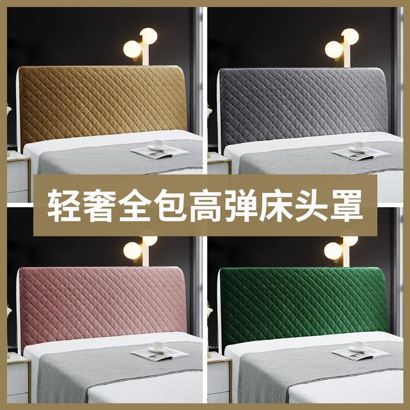 全包布艺床头罩软包床头套简约现代欧式防尘罩1.8m1.5米床保护套
