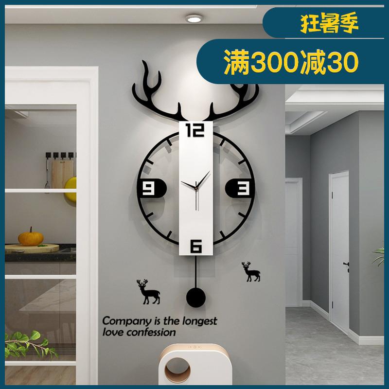北欧鹿头挂墙钟表挂钟客厅现代简约创意轻奢网红表时尚家用时钟