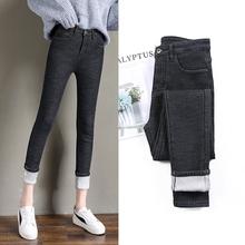 【晓女人】韩版显瘦加绒小脚裤