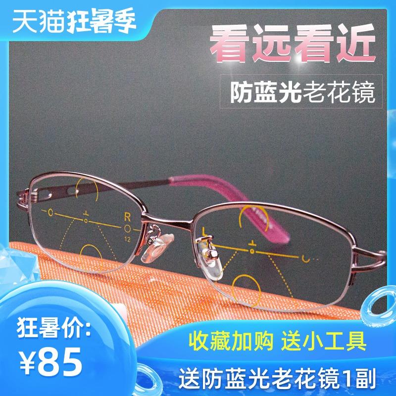 Remote and near dual purpose intelligent presbyopia glasses automatic zoom high definition multi-functional elderly Korean presbyopia glasses female