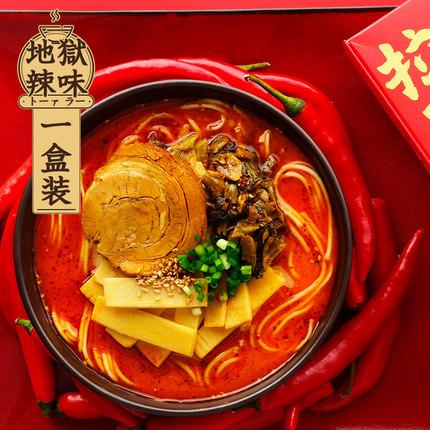 拉面说日式地狱辣味豚骨汤面条速食方便面非油炸拉面1人份230g