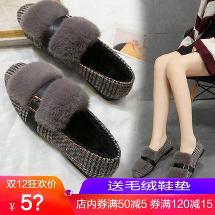 兔毛毛鞋女秋冬季2018新款韩版平底百搭豆豆鞋懒人外穿加绒棉瓢鞋