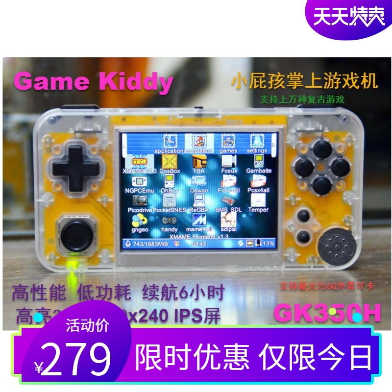 Игровые приставки PSP / NDSL / PSV Артикул 604099881780