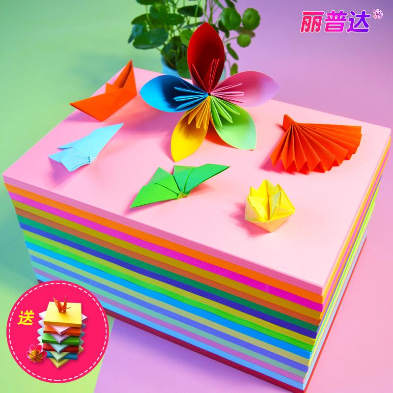 丽普达a4彩色材料15*厘米手工纸