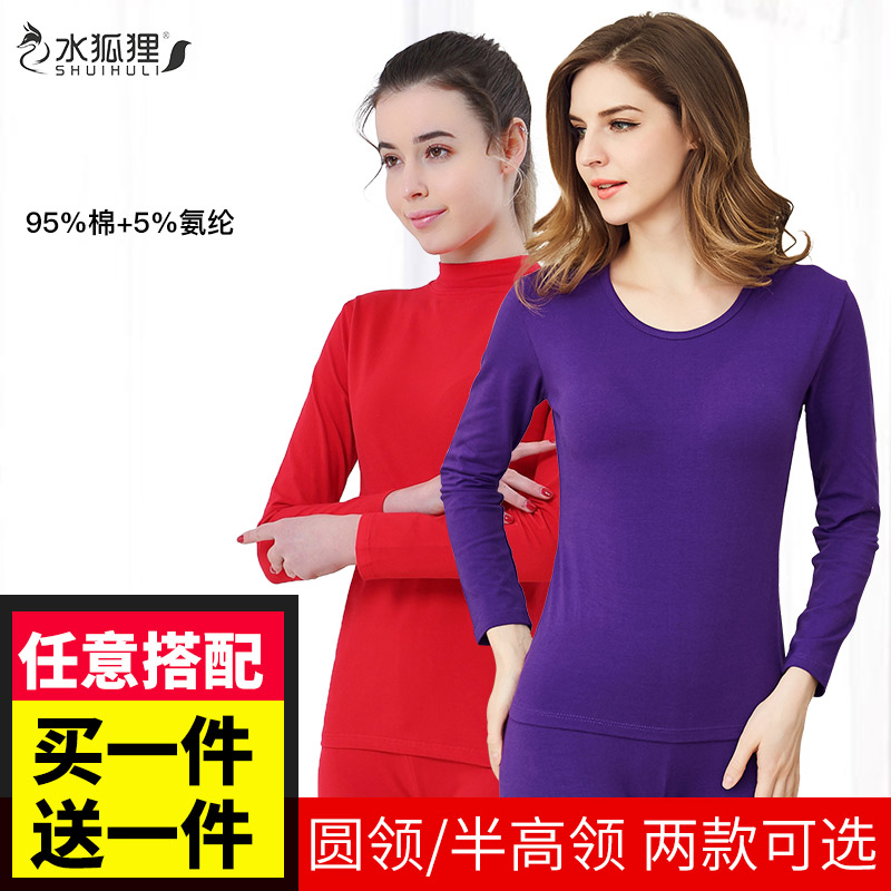 Womens long sleeve thin cotton underwear womens one piece top in autumn and winter