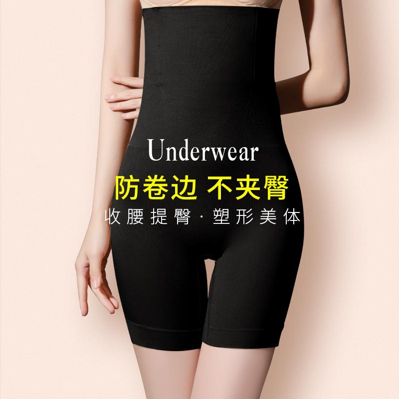 收腹裤夏季薄款瘦身女产后塑形束腰收小肚子蕾丝高腰长款提臀内裤