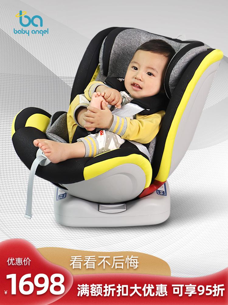 子供用自動車安全シート車載ベビーシート0-4-12歳360度回転して、座っても大丈夫です。