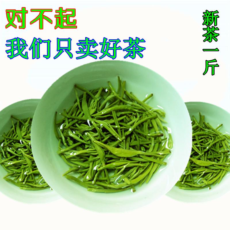 贵州绿茶非信阳散装云雾500g嫩芽特级新茶春茶2018都匀毛尖茶叶