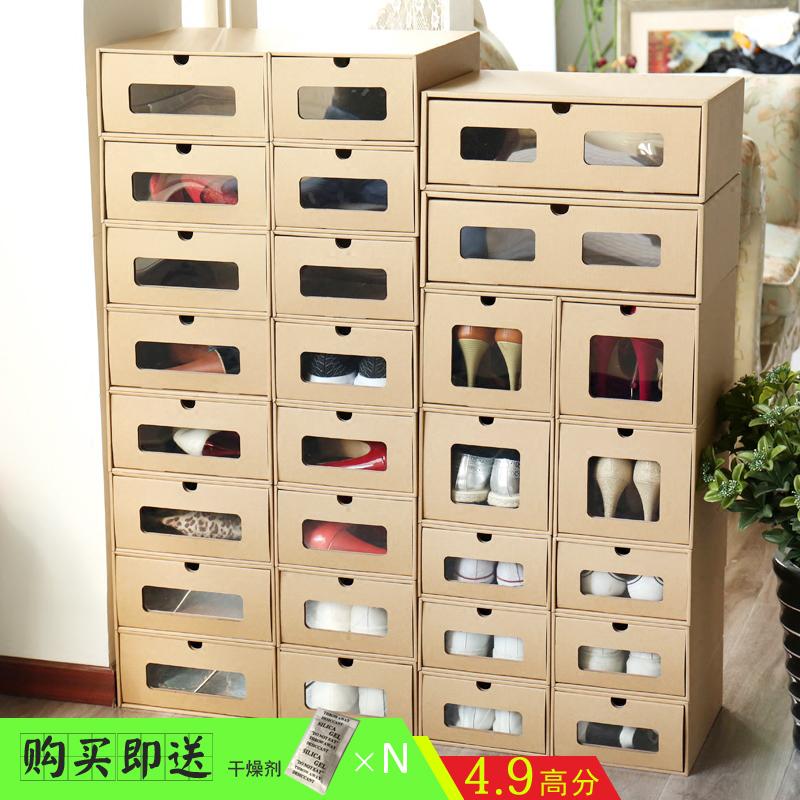 鞋盒 收�{盒加厚款抽�鲜椒�m透明鞋盒�盒鞋子收�{神器 省空�g