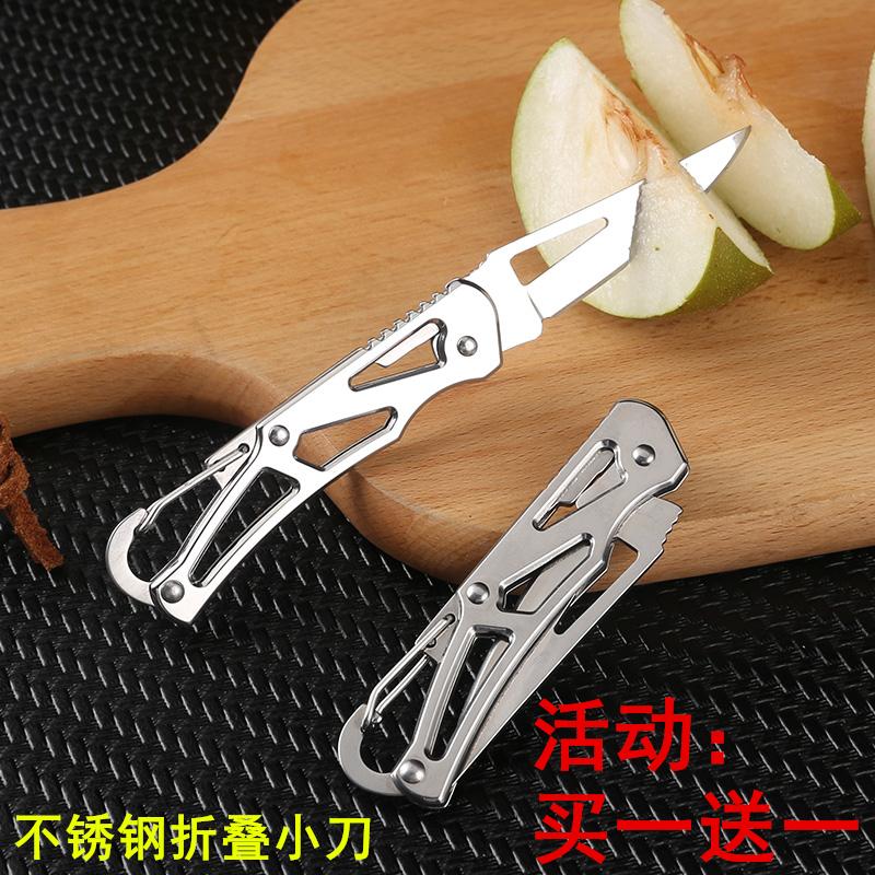 Многофункциональные ножи / Кухонные ножницы Артикул 594507013462