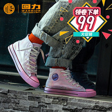Return to hand-painted high-top dirty men's shoes to make old vintage canvas shoes breathable and wearable DIY graffiti women's shoes