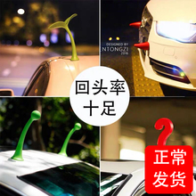 3D stereoscopic car stickers, top decorated ornaments, small saplings, devil's corner, sprouting, sharp tools, cars and body decorations.