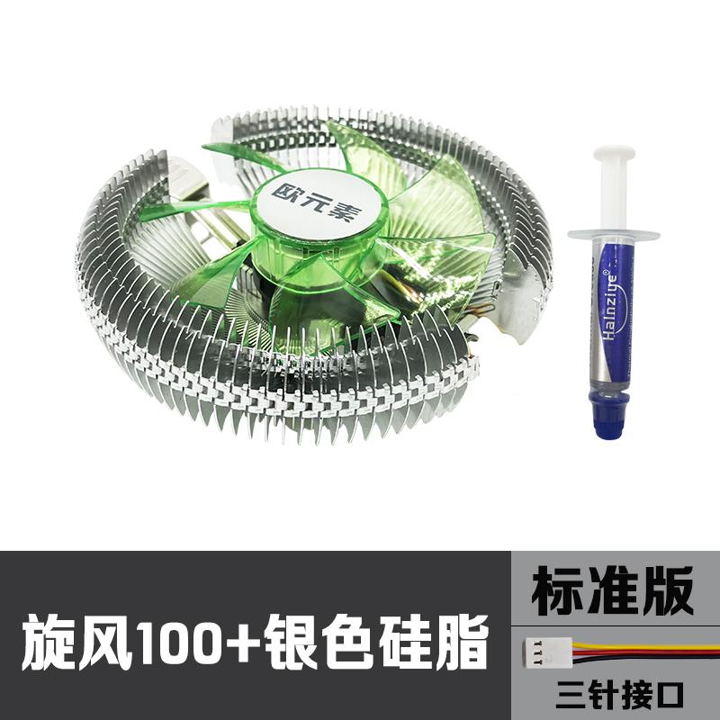 中国器i5i3小型主机家用电脑显卡硅脂风扇办公室静音宿舍配件cpu