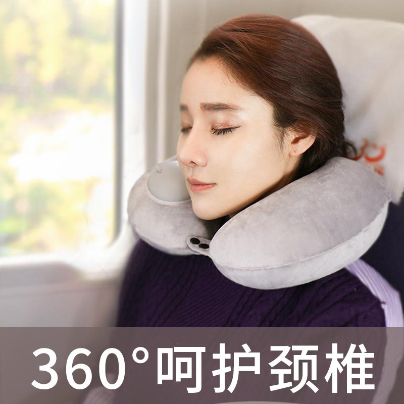 便携旅行睡觉神器护颈脖子充气颈枕(非品牌)