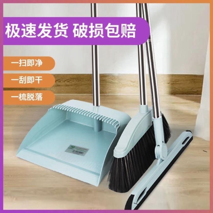 扫把簸箕套装组合家用簸箕笤帚刮水器不沾头发扫把拖把套装三件套