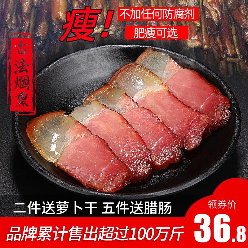乡恰坊腊肉湖南特产农家自制烟熏正宗湘西熏肉非四川贵州五花咸肉