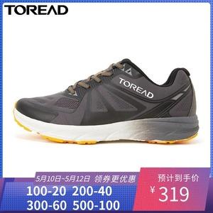 探路者徒步鞋男女 20春夏新款户外轻便透气耐磨登山鞋TFFI81704
