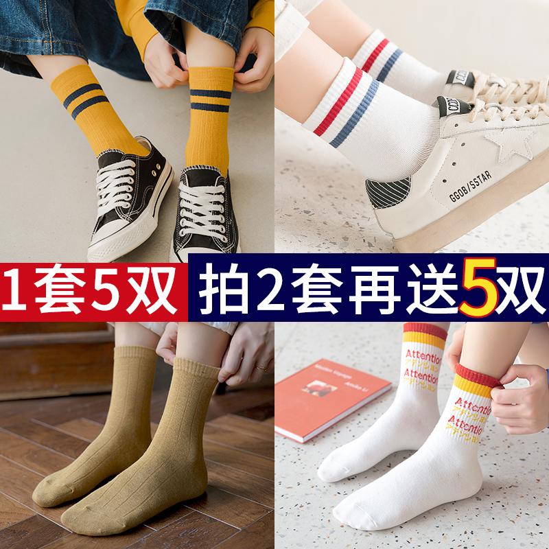 (用7.98元券)韩版ulzzang学生ins潮街头中筒袜