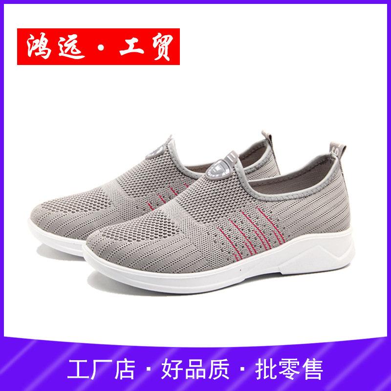 春季一脚蹬休闲鞋 中老年老北京布鞋女软底妈妈鞋 防滑老人健步鞋