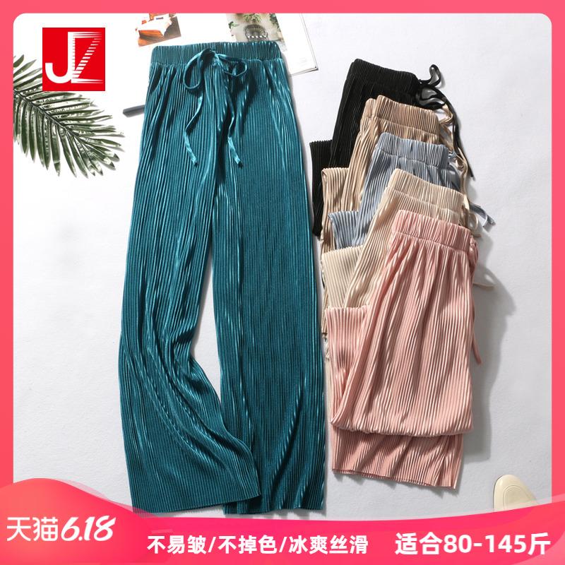 Женские повседневные брюки Артикул 569600698738