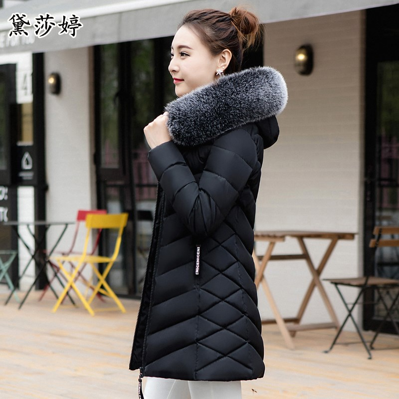 黛莎婷2018冬季棉衣女中长款修身显瘦棉袄大码毛领加厚羽绒棉服