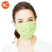 vvc在北京有专卖店吗
