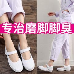 Cushion y tá nữ giày thở mềm phẳng đáy trắng khử mùi nặng đáy tăng mùa hè giày trắng chân thoải mái không mệt mỏi