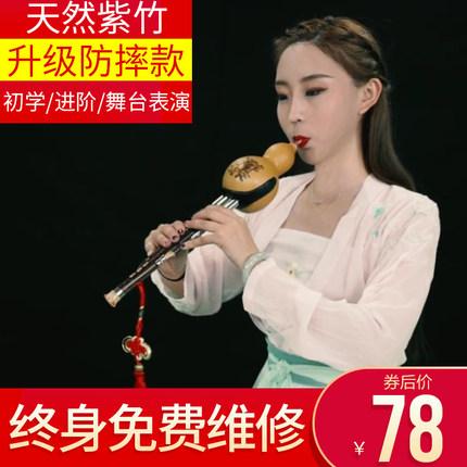 云南紫竹葫芦丝c调降b调小学生成人儿童初学者学生专业演奏乐器