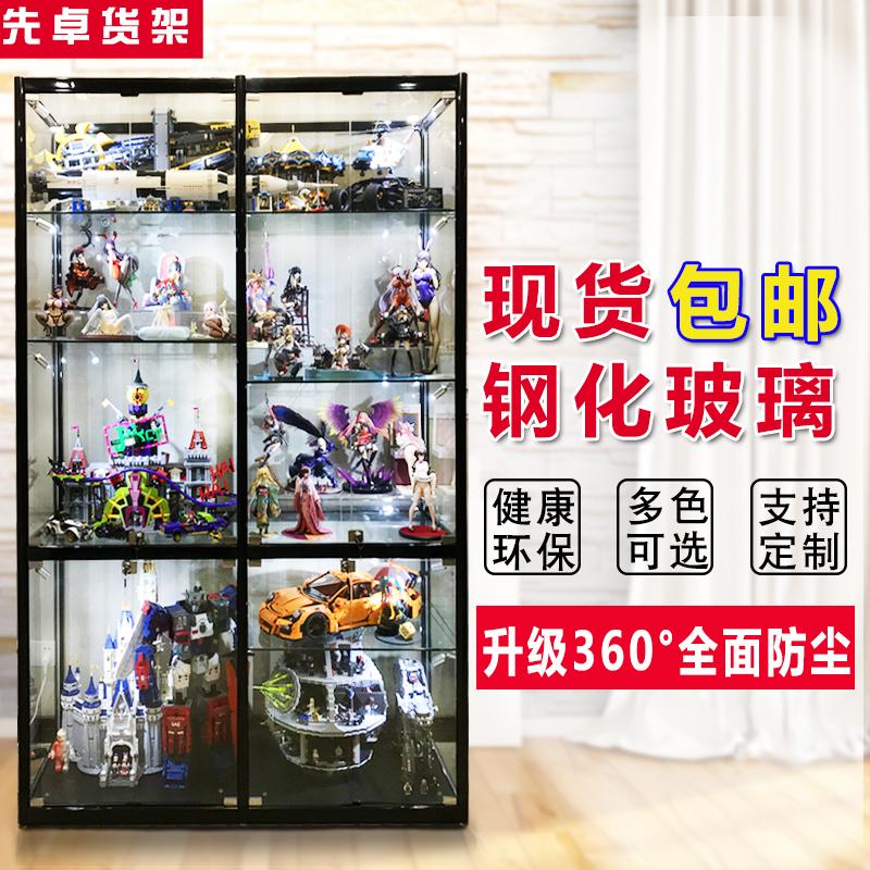 模型手办展示柜玻璃透明柜子产品展示架化妆品礼品陈列柜收藏摆件