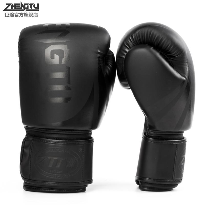 拳击手套成人哪里购买