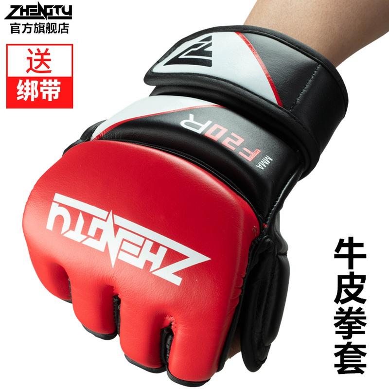 Боксерские груши и перчатки для детей Артикул 619368688859