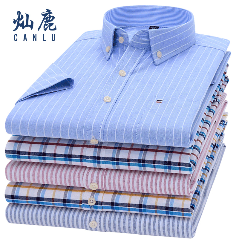 夏季格子短袖衬衫男纯棉牛津纺休闲半袖衬衣全棉竖条纹加大码寸衫图片