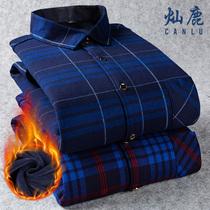 秋冬季格子保暖衬衫男士加绒加厚长袖带棉衬衣宽松大码中年爸爸装