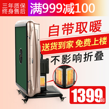 Source and New Electric Folding Mahjong Machine Household Fully Automatic Silent Four-mouth Mahjong Tableband Heater Function