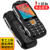 Peppers G108 military three anti old phone long standby characters straight out loud elderly mobile machine