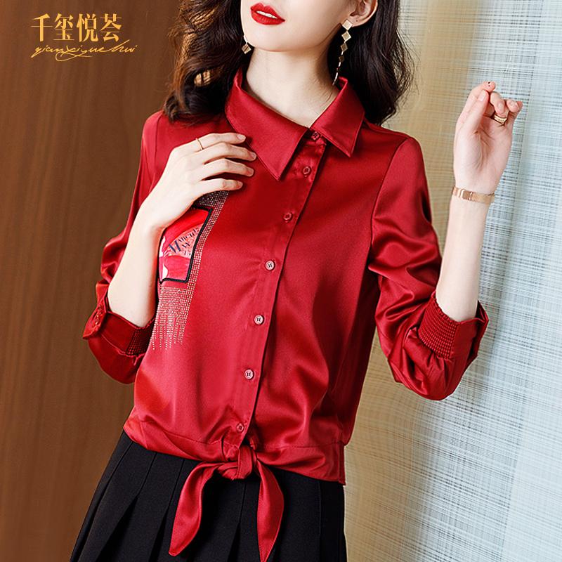 本命年红小衫雪纺衫女士秋冬ol风穿搭春气质衬衫欧货洋气高档衬衣