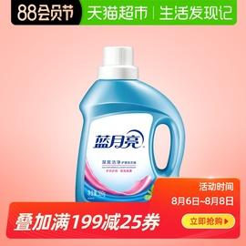 蓝月亮洗衣液自然清香深层洁净衣物护理洗衣液500g瓶装香味持久