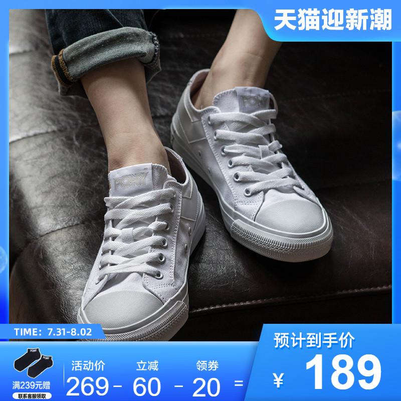 PONY女鞋经典款帆布鞋小白鞋春夏新品休闲硫化鞋运动鞋男91W1SH17