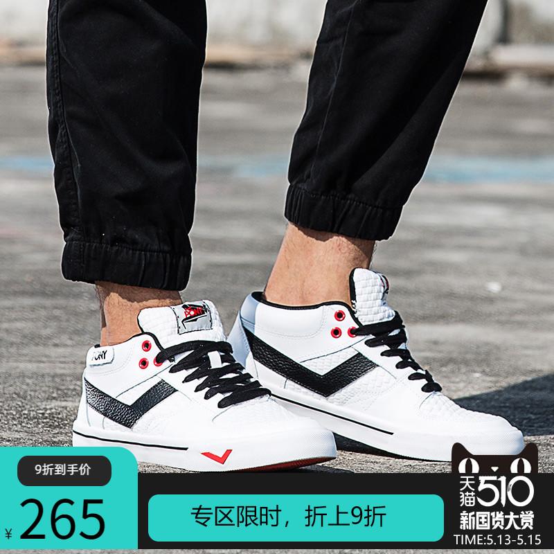 PONY板鞋女鞋夏季休闲鞋防滑耐磨中帮滑板鞋男鞋运动鞋女72W1AT12