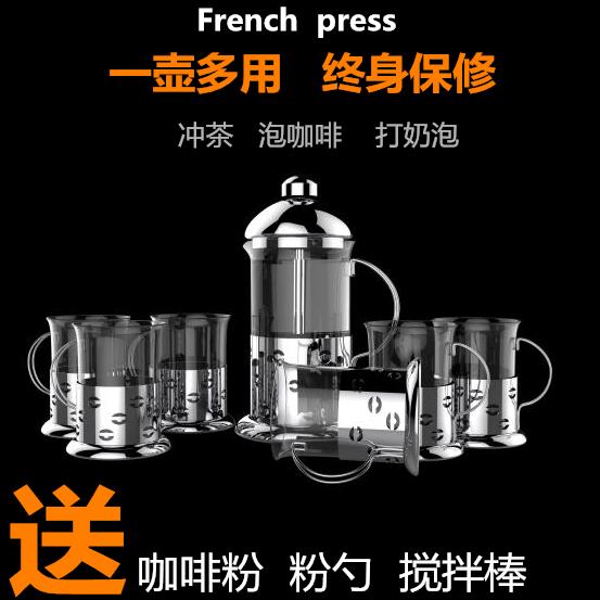 家用法式滤压耐热玻璃冲茶器法压壶