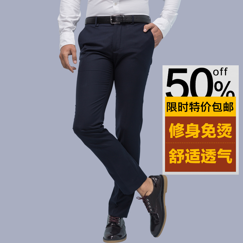 Autumn and winter mens trousers, trousers, slim fit and no iron professional dress, business mens small foot suit, casual pants