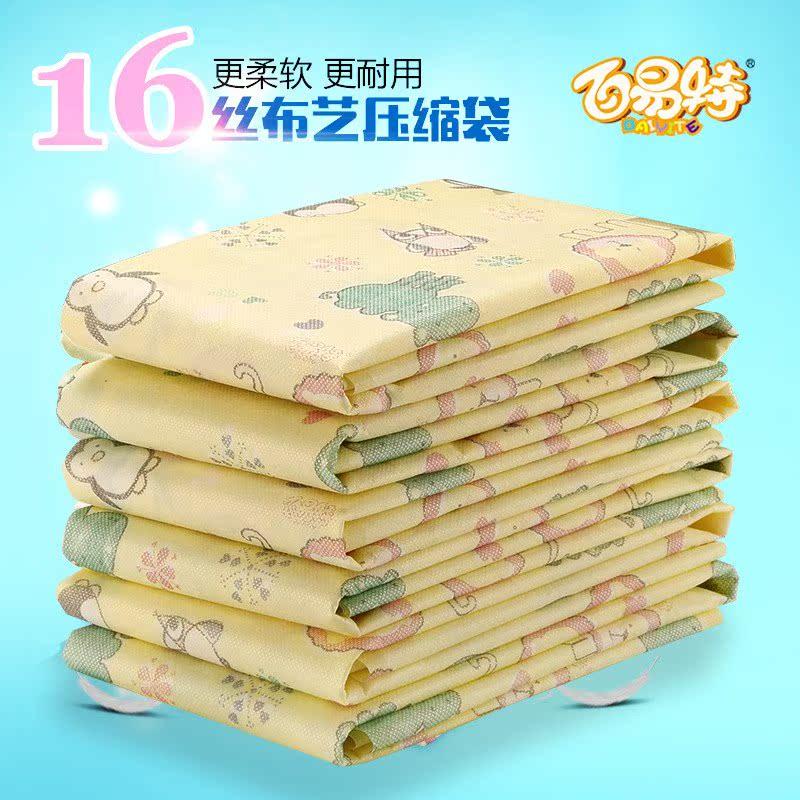 适用于百易特加厚16丝无纺布衣物棉被子空气真空压缩袋收纳袋厂家