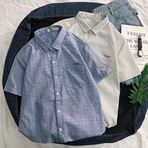 白衬衫男长袖韩版潮流修身休闲格子衬衣男士短袖寸衣职业工装168
