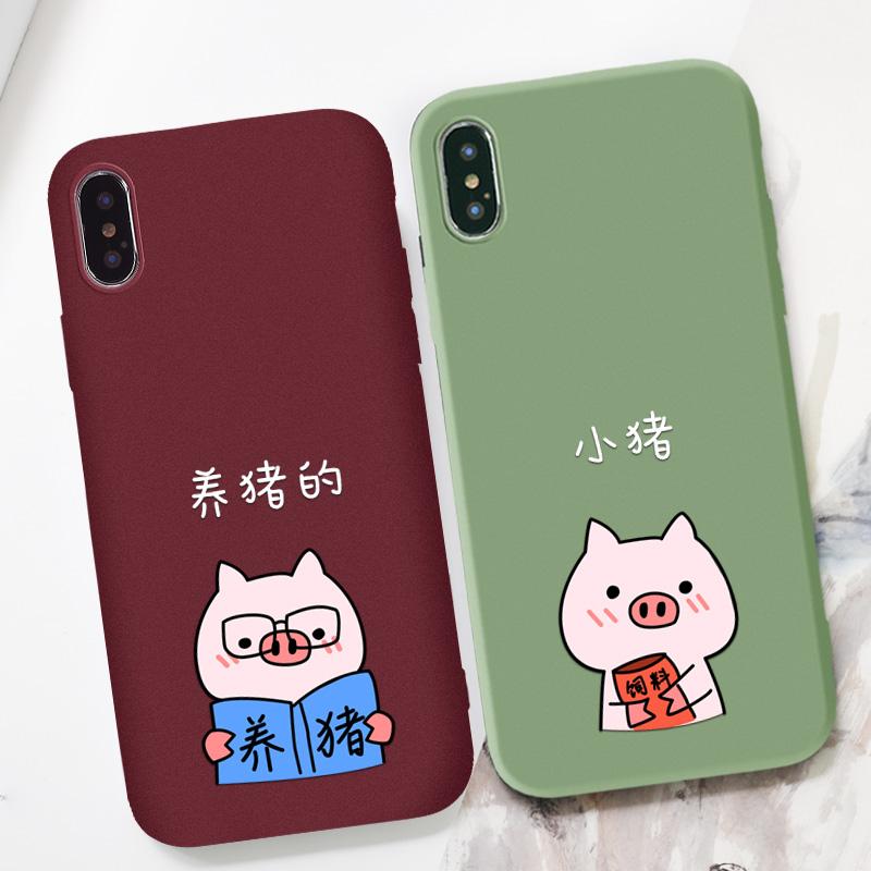 养猪vivoy97红米note8情侣手机壳11月02日最新优惠