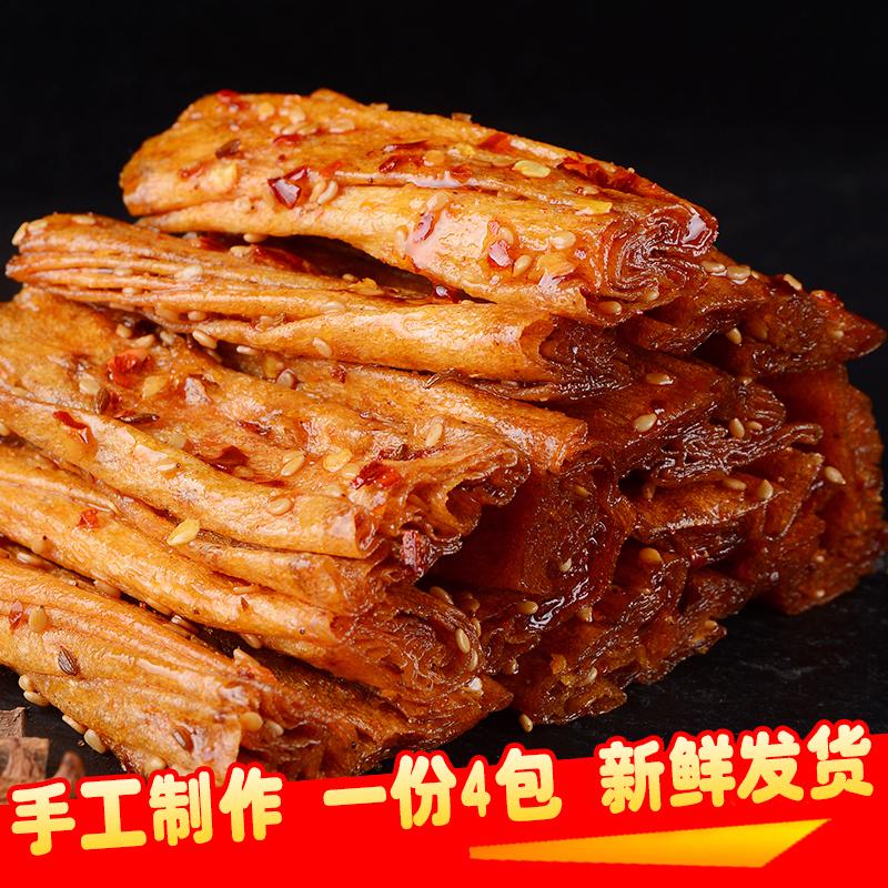 湖南特产自制手工辣条零食重庆麻辣豆皮辣片儿时8090后怀旧小吃