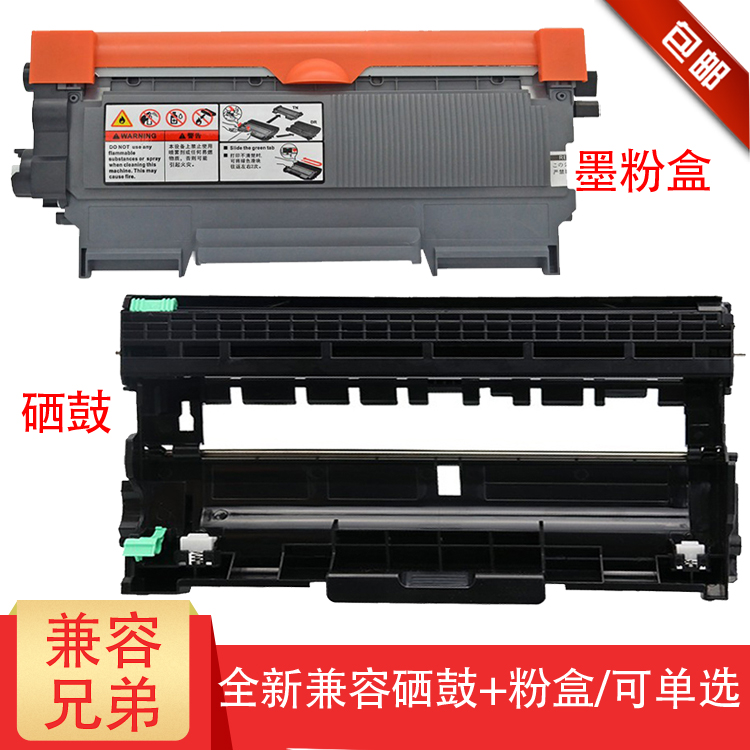 Suitable for brother mfc7380 dcp7080 toner cartridge tn-2325 easy add toner cartridge dr2350 cartridge hl2260d 2560dn 7180 7480d 7880dn printer cartridge