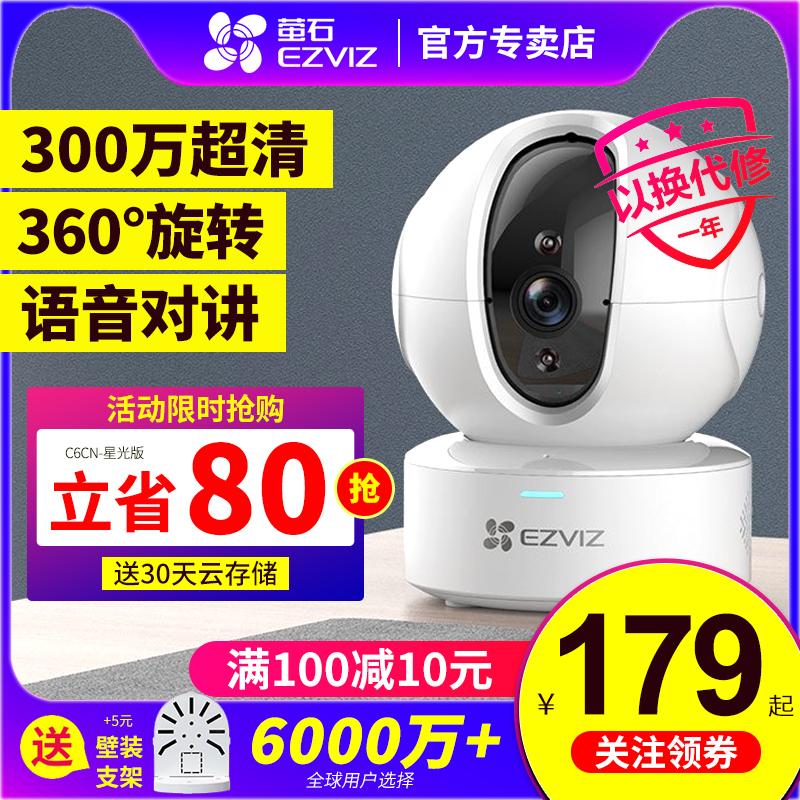 Камеры для видеонаблюдения Артикул 598107468589