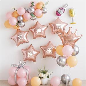 38女神节布置气球装饰店铺背景墙